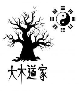 oldoakdao-logo-source-da-shu-dao-jia-taiji-bagua-cw