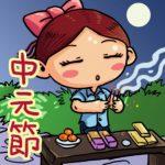 Zhongyuan Ghost Festival - Girl Incense